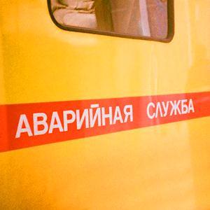 Аварийные службы Пестяков