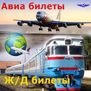 Авиа- и ж/д билеты Пестяков