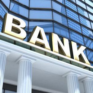 Банки Пестяков