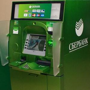 Банкоматы Пестяков