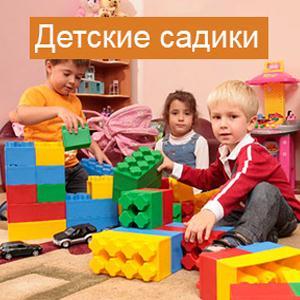 Детские сады Пестяков