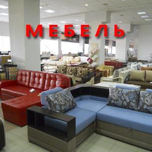 Магазины мебели Пестяков