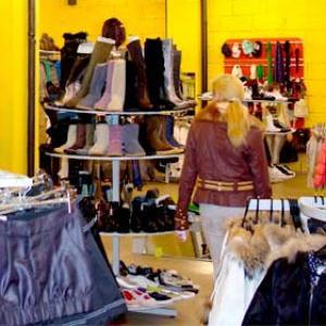 Магазины одежды и обуви Пестяков