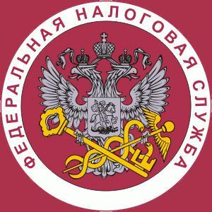 Налоговые инспекции, службы Пестяков