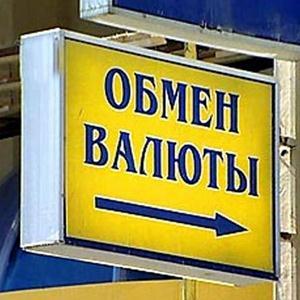 Обмен валют Пестяков