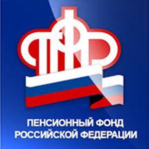 Пенсионные фонды Пестяков