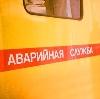 Аварийные службы в Пестяках