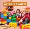 Детские сады в Пестяках
