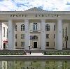 Дворцы и дома культуры в Пестяках