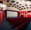 Кинотеатры в Пестяках