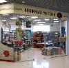 Книжные магазины в Пестяках