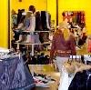 Магазины одежды и обуви в Пестяках