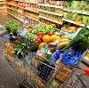 Магазины продуктов в Пестяках