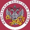 Налоговые инспекции, службы в Пестяках