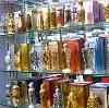 Парфюмерные магазины в Пестяках