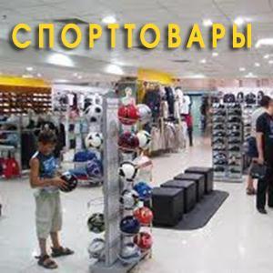 Спортивные магазины Пестяков