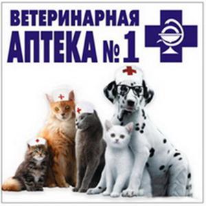 Ветеринарные аптеки Пестяков